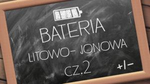 Historia baterii litowo jonowej
