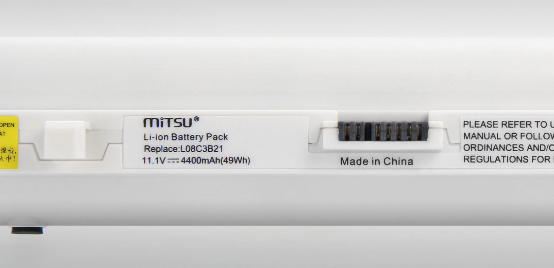 bateria-mitsu-etykieta-pojemnosc-baterii-napiecie-parametry