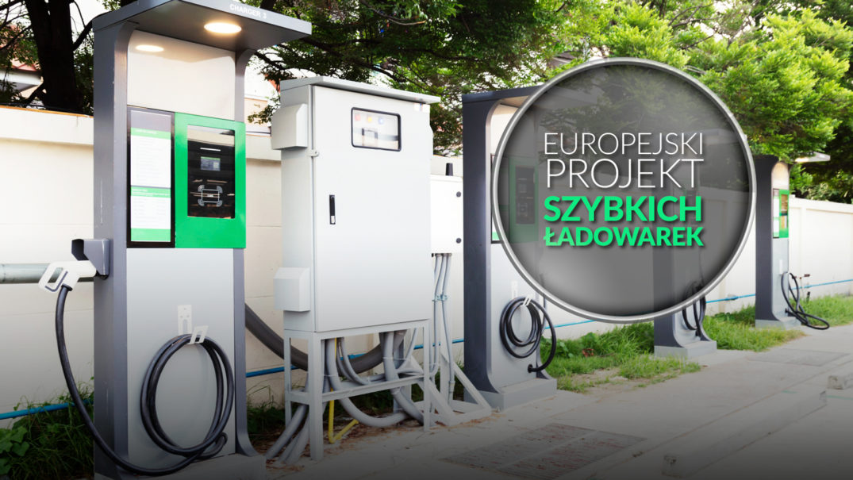 MEGA-E-Europejski-projekt-szybkich-ladowarek