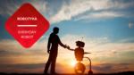 przenosnepl_everydayrobot