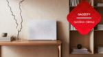 przenosnepl_IKEA bialy glosnik obraz stoi na konsoli jako ozdoba (1)