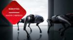 przenosnepl_wizualizacja dwoch robo-psow xiaomi cyberdog